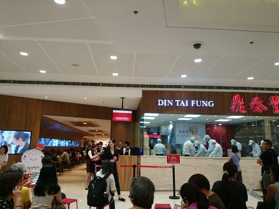 Din Tai Fung Philippines - SM Mega Fashion Hall