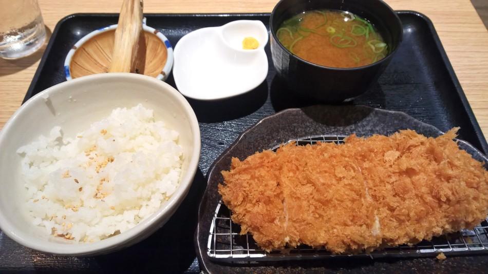 Katsu Sora's  Chicken with Cheese Ohba Katsu Set