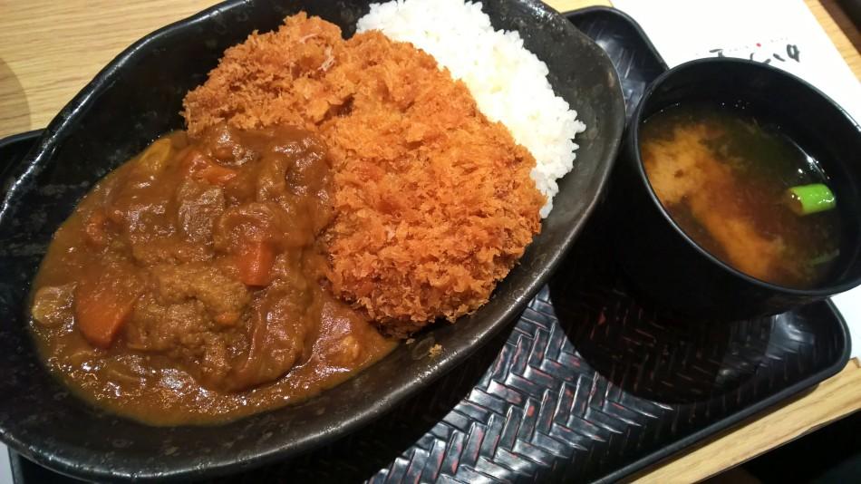 Katsu Sora's Menchi Katsu Curry Set